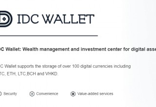 IDC Wallet Website Cap