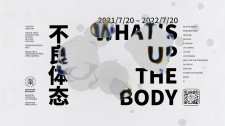 """Yeahdao's First NFT Exhibition """"What's Up the Body"""" goes live on July 20"""