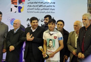 Youth receives award from Dr. Mohammad Mokhber