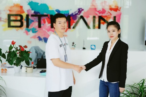 BitDeer and Bitmain Join Forces in New Marketing Initiatives