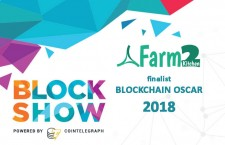 Farm2Kitchen Blockchain Oscar Finalist