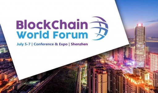 The Funding Partners Unlocks Blockchain Potential at Blockchain World Forum in Shenzhen