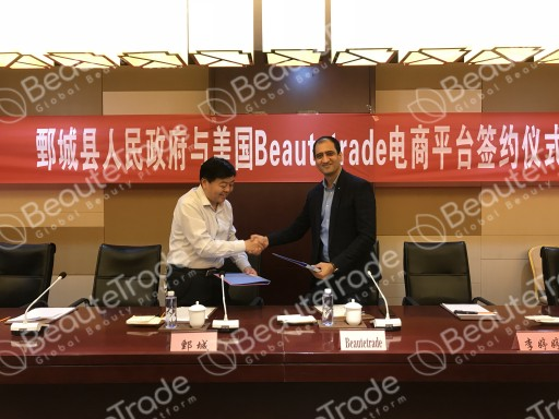 BeauteTrade.com Signs MoU With Juancheng County to Boost County's Global Exports