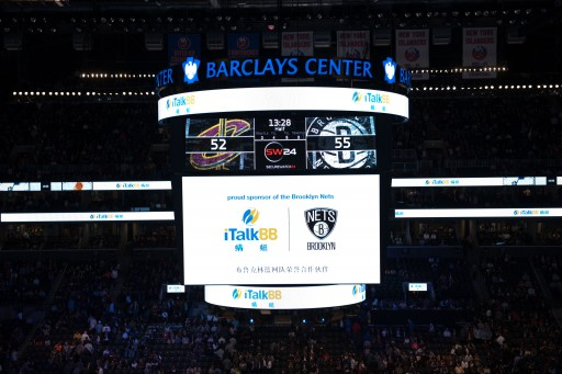 iTalkBB Presented Chinese Heritage Night at the Nets vs. Rockets Game on Feb. 6