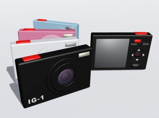 Launch of New Digital Camera Campaign
