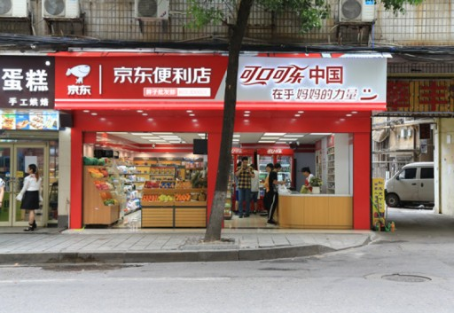 Coca-Cola China Teams Up With YI Tunnel to Build the First AI-Based Smart Freezer and Test the Waters for the AI-Enabled New Retail