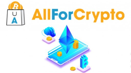 all new cryptocurrency