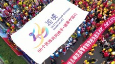 Launching a series of 56 running events in ethnically diverse Yunnan