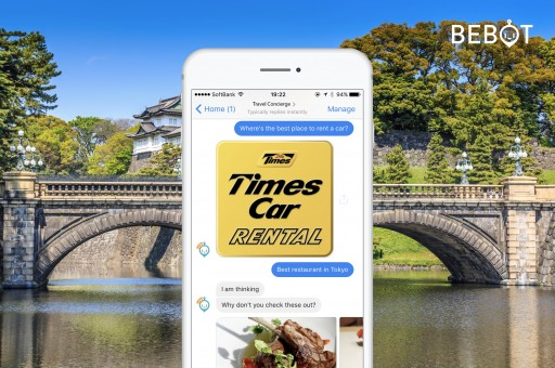 Bebot: World's 1st AI Chatbot for Drivers Now Available at Both Tokyo Haneda and Narita Airports