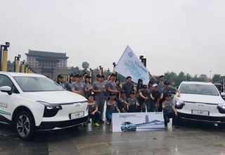 AIWAYS team in Xi'an, China