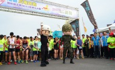 Drug-Free World road run in Kaohsiung Harbor, Taiwan