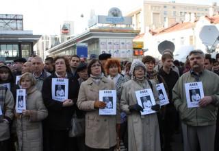 Honoring the memory of assassinated Russian journalist Anna Politkovskaya