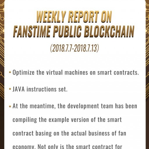 FansTime Announces Its Process of Public Blockchain Development