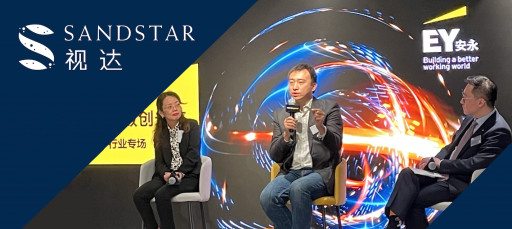 SandStar Shares Tips at a Retail Industry Forum Celebrating the Opening of the EY Wavespace™ Flagship Center in Beijing