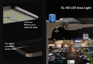 Emium EL-HD-PL Parking/Street Light