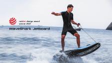 WaveShark JetBoard Red Dot Award