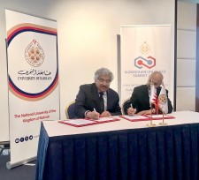 Signing Ceremony: University of Bahrain and Learning Machine