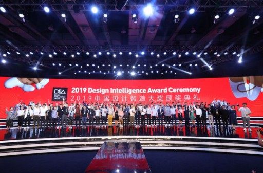 Design for the Benefit of Mankind—Two Grand Prizes Announced at 2019 DIA Awards Ceremony in Hangzhou, China