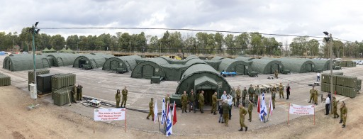 """Israel Defense Forces Field Hospital Ranked """"Number One in the World"""" by WHO"""