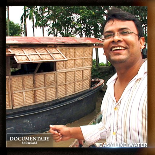 Easy Like Water: Bangladesh Floating Schools and Climate Change on Documentary Showcase