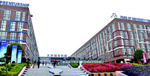 Gui'an Innovation Valley, a Brand-New Weather Vane