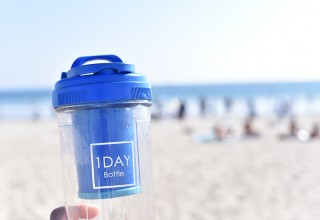 Take your protein supplements with you and make your shakes wherever you go!