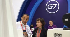 Total, Tencent-Backed IoT Leader G7 Completes Record-Setting Funding Round of US $320 Million