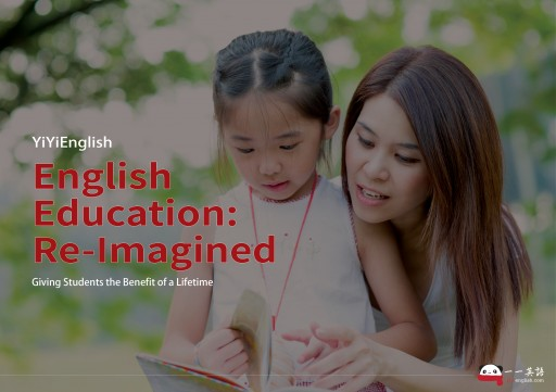 YiYiEnglish: English Education, Reimagined