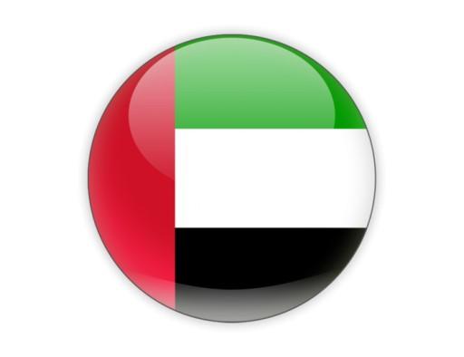 eFatoora is Building a Blockchain Empire in Dubai