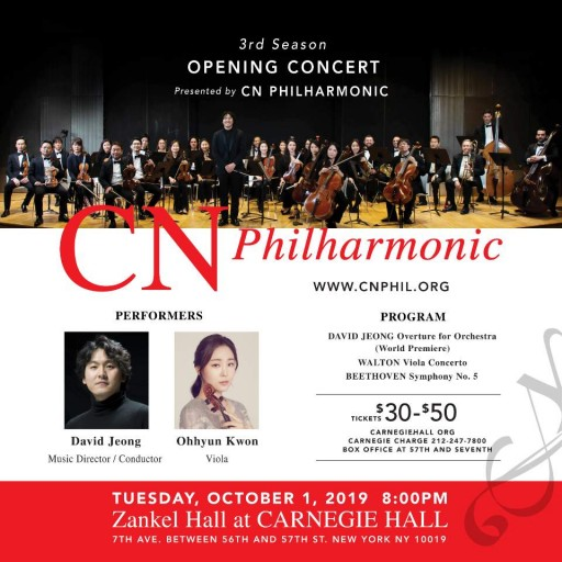 Classical Notes (CN) Philharmonic Presents Third Season With a Carnegie Hall Debut - Fall 2019