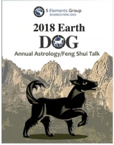 Earth Dog 2018