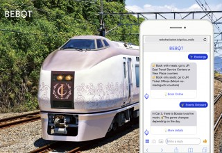 Bebot x Izu Craile Resort Train