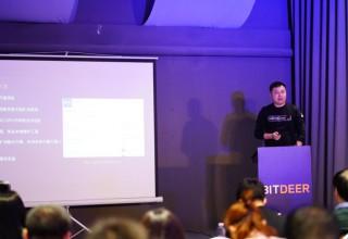 CEO of BTC.com Zhong Zhuang giving a keynote speech